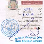 Qatar Attestation for Certificate in Naigaon, Attestation for Naigaon issued certificate for Qatar, Qatar embassy attestation service in Naigaon, Qatar Attestation service for Naigaon issued Certificate, Certificate Attestation for Qatar in Naigaon, Qatar Attestation agent in Naigaon, Qatar Attestation Consultancy in Naigaon, Qatar Attestation Consultant in Naigaon, Certificate Attestation from MEA in Naigaon for Qatar, Qatar Attestation service in Naigaon, Naigaon base certificate Attestation for Qatar, Naigaon certificate Attestation for Qatar, Naigaon certificate Attestation for Qatar education, Naigaon issued certificate Attestation for Qatar, Qatar Attestation service for Ccertificate in Naigaon, Qatar Attestation service for Naigaon issued Certificate, Certificate Attestation agent in Naigaon for Qatar, Qatar Attestation Consultancy in Naigaon, Qatar Attestation Consultant in Naigaon, Certificate Attestation from ministry of external affairs for Qatar in Naigaon, certificate attestation service for Qatar in Naigaon, certificate Legalization service for Qatar in Naigaon, certificate Legalization for Qatar in Naigaon, Qatar Legalization for Certificate in Naigaon, Qatar Legalization for Naigaon issued certificate, Legalization of certificate for Qatar dependent visa in Naigaon, Qatar Legalization service for Certificate in Naigaon, Legalization service for Qatar in Naigaon, Qatar Legalization service for Naigaon issued Certificate, Qatar legalization service for visa in Naigaon, Qatar Legalization service in Naigaon, Qatar Embassy Legalization agency in Naigaon, certificate Legalization agent in Naigaon for Qatar, certificate Legalization Consultancy in Naigaon for Qatar, Qatar Embassy Legalization Consultant in Naigaon, certificate Legalization for Qatar Family visa in Naigaon, Certificate Legalization from ministry of external affairs in Naigaon for Qatar, certificate Legalization office in Naigaon for Qatar, Naigaon base certificate Legalization for Qatar, Na