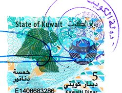 Kuwait Attestation for Certificate in Kasara, Attestation for Kasara issued certificate for Kuwait, Kuwait embassy attestation service in Kasara, Kuwait Attestation service for Kasara issued Certificate, Certificate Attestation for Kuwait in Kasara, Kuwait Attestation agent in Kasara, Kuwait Attestation Consultancy in Kasara, Kuwait Attestation Consultant in Kasara, Certificate Attestation from MEA in Kasara for Kuwait, Kuwait Attestation service in Kasara, Kasara base certificate Attestation for Kuwait, Kasara certificate Attestation for Kuwait, Kasara certificate Attestation for kuwait education, Kasara issued certificate Attestation for Kuwait, Kuwait Attestation service for Ccertificate in Kasara, Kuwait Attestation service for Kasara issued Certificate, Certificate Attestation agent in Kasara for Kuwait, Kuwait Attestation Consultancy in Kasara, Kuwait Attestation Consultant in Kasara, Certificate Attestation from ministry of external affairs for Kuwait in Kasara, certificate attestation service for Kuwait in Kasara, certificate Legalization service for Kuwait in Kasara, certificate Legalization for Kuwait in Kasara, Kuwait Legalization for Certificate in Kasara, Kuwait Legalization for Kasara issued certificate, Legalization of certificate for Kuwait dependent visa in Kasara, Kuwait Legalization service for Certificate in Kasara, Legalization service for Kuwait in Kasara, Kuwait Legalization service for Kasara issued Certificate, Kuwait legalization service for visa in Kasara, Kuwait Legalization service in Kasara, Kuwait Embassy Legalization agency in Kasara, certificate Legalization agent in Kasara for Kuwait, certificate Legalization Consultancy in Kasara for Kuwait, Kuwait Embassy Legalization Consultant in Kasara, certificate Legalization for Kuwait Family visa in Kasara, Certificate Legalization from ministry of external affairs in Kasara for Kuwait, certificate Legalization office in Kasara for Kuwait, Kasara base certificate Legalization for Kuwait, Ka