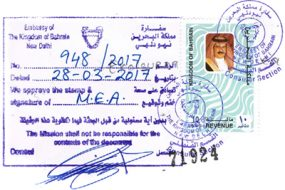 Bahrain Attestation for Certificate in Badlapur, Attestation for Badlapur issued certificate for Bahrain, Bahrain embassy attestation service in Badlapur, Bahrain Attestation service for Badlapur issued Certificate, Certificate Attestation for Bahrain in Badlapur, Bahrain Attestation agent in Badlapur, Bahrain Attestation Consultancy in Badlapur, Bahrain Attestation Consultant in Badlapur, Certificate Attestation from MEA in Badlapur for Bahrain, Bahrain Attestation service in Badlapur, Badlapur base certificate Attestation for Bahrain, Badlapur certificate Attestation for Bahrain, Badlapur certificate Attestation for Bahrain education, Badlapur issued certificate Attestation for Bahrain, Bahrain Attestation service for Ccertificate in Badlapur, Bahrain Attestation service for Badlapur issued Certificate, Certificate Attestation agent in Badlapur for Bahrain, Bahrain Attestation Consultancy in Badlapur, Bahrain Attestation Consultant in Badlapur, Certificate Attestation from ministry of external affairs for Bahrain in Badlapur, certificate attestation service for Bahrain in Badlapur, certificate Legalization service for Bahrain in Badlapur, certificate Legalization for Bahrain in Badlapur, Bahrain Legalization for Certificate in Badlapur, Bahrain Legalization for Badlapur issued certificate, Legalization of certificate for Bahrain dependent visa in Badlapur, Bahrain Legalization service for Certificate in Badlapur, Legalization service for Bahrain in Badlapur, Bahrain Legalization service for Badlapur issued Certificate, Bahrain legalization service for visa in Badlapur, Bahrain Legalization service in Badlapur, Bahrain Embassy Legalization agency in Badlapur, certificate Legalization agent in Badlapur for Bahrain, certificate Legalization Consultancy in Badlapur for Bahrain, Bahrain Embassy Legalization Consultant in Badlapur, certificate Legalization for Bahrain Family visa in Badlapur, Certificate Legalization from ministry of external affairs in Badlapur for Bah
