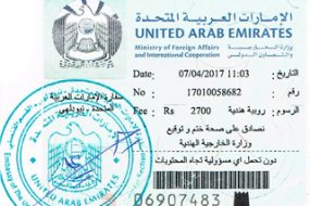 UAE Attestation for Certificate in Atgaon, Attestation for Atgaon issued certificate for UAE, UAE embassy attestation service in Atgaon, UAE Attestation service for Atgaon issued Certificate, Certificate Attestation for UAE in Atgaon, UAE Attestation agent in Atgaon, UAE Attestation Consultancy in Atgaon, UAE Attestation Consultant in Atgaon, Certificate Attestation from MEA in Atgaon for UAE, UAE Attestation service in Atgaon, Atgaon base certificate Attestation for UAE, Atgaon certificate Attestation for UAE, Atgaon certificate Attestation for UAE education, Atgaon issued certificate Attestation for UAE, UAE Attestation service for Ccertificate in Atgaon, UAE Attestation service for Atgaon issued Certificate, Certificate Attestation agent in Atgaon for UAE, UAE Attestation Consultancy in Atgaon, UAE Attestation Consultant in Atgaon, Certificate Attestation from ministry of external affairs for UAE in Atgaon, certificate attestation service for UAE in Atgaon, certificate Legalization service for UAE in Atgaon, certificate Legalization for UAE in Atgaon, UAE Legalization for Certificate in Atgaon, UAE Legalization for Atgaon issued certificate, Legalization of certificate for UAE dependent visa in Atgaon, UAE Legalization service for Certificate in Atgaon, Legalization service for UAE in Atgaon, UAE Legalization service for Atgaon issued Certificate, UAE legalization service for visa in Atgaon, UAE Legalization service in Atgaon, UAE Embassy Legalization agency in Atgaon, certificate Legalization agent in Atgaon for UAE, certificate Legalization Consultancy in Atgaon for UAE, UAE Embassy Legalization Consultant in Atgaon, certificate Legalization for UAE Family visa in Atgaon, Certificate Legalization from ministry of external affairs in Atgaon for UAE, certificate Legalization office in Atgaon for UAE, Atgaon base certificate Legalization for UAE, Atgaon issued certificate Legalization for UAE, certificate Legalization for foreign Countries in Atgaon, certificate L