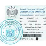 UAE Attestation for Certificate in Vangaon, Attestation for Vangaon issued certificate for UAE, UAE embassy attestation service in Vangaon, UAE Attestation service for Vangaon issued Certificate, Certificate Attestation for UAE in Vangaon, UAE Attestation agent in Vangaon, UAE Attestation Consultancy in Vangaon, UAE Attestation Consultant in Vangaon, Certificate Attestation from MEA in Vangaon for UAE, UAE Attestation service in Vangaon, Vangaon base certificate Attestation for UAE, Vangaon certificate Attestation for UAE, Vangaon certificate Attestation for UAE education, Vangaon issued certificate Attestation for UAE, UAE Attestation service for Ccertificate in Vangaon, UAE Attestation service for Vangaon issued Certificate, Certificate Attestation agent in Vangaon for UAE, UAE Attestation Consultancy in Vangaon, UAE Attestation Consultant in Vangaon, Certificate Attestation from ministry of external affairs for UAE in Vangaon, certificate attestation service for UAE in Vangaon, certificate Legalization service for UAE in Vangaon, certificate Legalization for UAE in Vangaon, UAE Legalization for Certificate in Vangaon, UAE Legalization for Vangaon issued certificate, Legalization of certificate for UAE dependent visa in Vangaon, UAE Legalization service for Certificate in Vangaon, Legalization service for UAE in Vangaon, UAE Legalization service for Vangaon issued Certificate, UAE legalization service for visa in Vangaon, UAE Legalization service in Vangaon, UAE Embassy Legalization agency in Vangaon, certificate Legalization agent in Vangaon for UAE, certificate Legalization Consultancy in Vangaon for UAE, UAE Embassy Legalization Consultant in Vangaon, certificate Legalization for UAE Family visa in Vangaon, Certificate Legalization from ministry of external affairs in Vangaon for UAE, certificate Legalization office in Vangaon for UAE, Vangaon base certificate Legalization for UAE, Vangaon issued certificate Legalization for UAE, certificate Legalization for fo