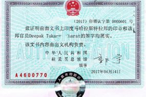 China Attestation for Certificate in Gulbarga, Attestation for Gulbarga issued certificate for China, China embassy attestation service in Gulbarga, China Attestation service for Gulbarga issued Certificate, Certificate Attestation for China in Gulbarga, China Attestation agent in Gulbarga, China Attestation Consultancy in Gulbarga, China Attestation Consultant in Gulbarga, Certificate Attestation from MEA in Gulbarga for China, China Attestation service in Gulbarga, Gulbarga base certificate Attestation for China, Gulbarga certificate Attestation for China, Gulbarga certificate Attestation for China education, Gulbarga issued certificate Attestation for China, China Attestation service for Ccertificate in Gulbarga, China Attestation service for Gulbarga issued Certificate, Certificate Attestation agent in Gulbarga for China, China Attestation Consultancy in Gulbarga, China Attestation Consultant in Gulbarga, Certificate Attestation from ministry of external affairs for China in Gulbarga, certificate attestation service for China in Gulbarga, certificate Legalization service for China in Gulbarga, certificate Legalization for China in Gulbarga, China Legalization for Certificate in Gulbarga, China Legalization for Gulbarga issued certificate, Legalization of certificate for China dependent visa in Gulbarga, China Legalization service for Certificate in Gulbarga, Legalization service for China in Gulbarga, China Legalization service for Gulbarga issued Certificate, China legalization service for visa in Gulbarga, China Legalization service in Gulbarga, China Embassy Legalization agency in Gulbarga, certificate Legalization agent in Gulbarga for China, certificate Legalization Consultancy in Gulbarga for China, China Embassy Legalization Consultant in Gulbarga, certificate Legalization for China Family visa in Gulbarga, Certificate Legalization from ministry of external affairs in Gulbarga for China, certificate Legalization office in Gulbarga for China, Gulbarga base
