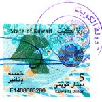 Kuwait Attestation for Certificate in Chikballapur, Attestation for Chikballapur issued certificate for Kuwait, Kuwait embassy attestation service in Chikballapur, Kuwait Attestation service for Chikballapur issued Certificate, Certificate Attestation for Kuwait in Chikballapur, Kuwait Attestation agent in Chikballapur, Kuwait Attestation Consultancy in Chikballapur, Kuwait Attestation Consultant in Chikballapur, Certificate Attestation from MEA in Chikballapur for Kuwait, Kuwait Attestation service in Chikballapur, Chikballapur base certificate Attestation for Kuwait, Chikballapur certificate Attestation for Kuwait, Chikballapur certificate Attestation for Kuwait education, Chikballapur issued certificate Attestation for Kuwait, Kuwait Attestation service for Ccertificate in Chikballapur, Kuwait Attestation service for Chikballapur issued Certificate, Certificate Attestation agent in Chikballapur for Kuwait, Kuwait Attestation Consultancy in Chikballapur, Kuwait Attestation Consultant in Chikballapur, Certificate Attestation from ministry of external affairs for Kuwait in Chikballapur, certificate attestation service for Kuwait in Chikballapur, certificate Legalization service for Kuwait in Chikballapur, certificate Legalization for Kuwait in Chikballapur, Kuwait Legalization for Certificate in Chikballapur, Kuwait Legalization for Chikballapur issued certificate, Legalization of certificate for Kuwait dependent visa in Chikballapur, Kuwait Legalization service for Certificate in Chikballapur, Legalization service for Kuwait in Chikballapur, Kuwait Legalization service for Chikballapur issued Certificate, Kuwait legalization service for visa in Chikballapur, Kuwait Legalization service in Chikballapur, Kuwait Embassy Legalization agency in Chikballapur, certificate Legalization agent in Chikballapur for Kuwait, certificate Legalization Consultancy in Chikballapur for Kuwait, Kuwait Embassy Legalization Consultant in Chikballapur, certificate Legalization for Kuwait