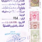 Syria Attestation for Certificate in Bijapur, Attestation for Bijapur issued certificate for Syria, Syria embassy attestation service in Bijapur, Syria Attestation service for Bijapur issued Certificate, Certificate Attestation for Syria in Bijapur, Syria Attestation agent in Bijapur, Syria Attestation Consultancy in Bijapur, Syria Attestation Consultant in Bijapur, Certificate Attestation from MEA in Bijapur for Syria, Syria Attestation service in Bijapur, Bijapur base certificate Attestation for Syria, Bijapur certificate Attestation for Syria, Bijapur certificate Attestation for Syria education, Bijapur issued certificate Attestation for Syria, Syria Attestation service for Ccertificate in Bijapur, Syria Attestation service for Bijapur issued Certificate, Certificate Attestation agent in Bijapur for Syria, Syria Attestation Consultancy in Bijapur, Syria Attestation Consultant in Bijapur, Certificate Attestation from ministry of external affairs for Syria in Bijapur, certificate attestation service for Syria in Bijapur, certificate Legalization service for Syria in Bijapur, certificate Legalization for Syria in Bijapur, Syria Legalization for Certificate in Bijapur, Syria Legalization for Bijapur issued certificate, Legalization of certificate for Syria dependent visa in Bijapur, Syria Legalization service for Certificate in Bijapur, Legalization service for Syria in Bijapur, Syria Legalization service for Bijapur issued Certificate, Syria legalization service for visa in Bijapur, Syria Legalization service in Bijapur, Syria Embassy Legalization agency in Bijapur, certificate Legalization agent in Bijapur for Syria, certificate Legalization Consultancy in Bijapur for Syria, Syria Embassy Legalization Consultant in Bijapur, certificate Legalization for Syria Family visa in Bijapur, Certificate Legalization from ministry of external affairs in Bijapur for Syria, certificate Legalization office in Bijapur for Syria, Bijapur base certificate Legalization for Syria, Bijapur issued certificate Legalization for Syria, certificate Legalization for foreign Countries in Bijapur, certificate Legalization for Syria in Bijapur,