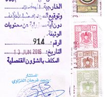 Syria Attestation for Certificate in Chikballapur, Attestation for Chikballapur issued certificate for Syria, Syria embassy attestation service in Chikballapur, Syria Attestation service for Chikballapur issued Certificate, Certificate Attestation for Syria in Chikballapur, Syria Attestation agent in Chikballapur, Syria Attestation Consultancy in Chikballapur, Syria Attestation Consultant in Chikballapur, Certificate Attestation from MEA in Chikballapur for Syria, Syria Attestation service in Chikballapur, Chikballapur base certificate Attestation for Syria, Chikballapur certificate Attestation for Syria, Chikballapur certificate Attestation for Syria education, Chikballapur issued certificate Attestation for Syria, Syria Attestation service for Ccertificate in Chikballapur, Syria Attestation service for Chikballapur issued Certificate, Certificate Attestation agent in Chikballapur for Syria, Syria Attestation Consultancy in Chikballapur, Syria Attestation Consultant in Chikballapur, Certificate Attestation from ministry of external affairs for Syria in Chikballapur, certificate attestation service for Syria in Chikballapur, certificate Legalization service for Syria in Chikballapur, certificate Legalization for Syria in Chikballapur, Syria Legalization for Certificate in Chikballapur, Syria Legalization for Chikballapur issued certificate, Legalization of certificate for Syria dependent visa in Chikballapur, Syria Legalization service for Certificate in Chikballapur, Legalization service for Syria in Chikballapur, Syria Legalization service for Chikballapur issued Certificate, Syria legalization service for visa in Chikballapur, Syria Legalization service in Chikballapur, Syria Embassy Legalization agency in Chikballapur, certificate Legalization agent in Chikballapur for Syria, certificate Legalization Consultancy in Chikballapur for Syria, Syria Embassy Legalization Consultant in Chikballapur, certificate Legalization for Syria Family visa in Chikballapur, Certif