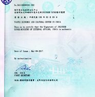 Taiwan Attestation for Certificate in Yadgir, Attestation for Yadgir issued certificate for Taiwan, Taiwan embassy attestation service in Yadgir, Taiwan Attestation service for Yadgir issued Certificate, Certificate Attestation for Taiwan in Yadgir, Taiwan Attestation agent in Yadgir, Taiwan Attestation Consultancy in Yadgir, Taiwan Attestation Consultant in Yadgir, Certificate Attestation from MEA in Yadgir for Taiwan, Taiwan Attestation service in Yadgir, Yadgir base certificate Attestation for Taiwan, Yadgir certificate Attestation for Taiwan, Yadgir certificate Attestation for Taiwan education, Yadgir issued certificate Attestation for Taiwan, Taiwan Attestation service for Ccertificate in Yadgir, Taiwan Attestation service for Yadgir issued Certificate, Certificate Attestation agent in Yadgir for Taiwan, Taiwan Attestation Consultancy in Yadgir, Taiwan Attestation Consultant in Yadgir, Certificate Attestation from ministry of external affairs for Taiwan in Yadgir, certificate attestation service for Taiwan in Yadgir, certificate Legalization service for Taiwan in Yadgir, certificate Legalization for Taiwan in Yadgir, Taiwan Legalization for Certificate in Yadgir, Taiwan Legalization for Yadgir issued certificate, Legalization of certificate for Taiwan dependent visa in Yadgir, Taiwan Legalization service for Certificate in Yadgir, Legalization service for Taiwan in Yadgir, Taiwan Legalization service for Yadgir issued Certificate, Taiwan legalization service for visa in Yadgir, Taiwan Legalization service in Yadgir, Taiwan Embassy Legalization agency in Yadgir, certificate Legalization agent in Yadgir for Taiwan, certificate Legalization Consultancy in Yadgir for Taiwan, Taiwan Embassy Legalization Consultant in Yadgir, certificate Legalization for Taiwan Family visa in Yadgir, Certificate Legalization from ministry of external affairs in Yadgir for Taiwan, certificate Legalization office in Yadgir for Taiwan, Yadgir base certificate Legalization for Taiwan, Ya