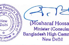 Bangladesh Attestation for Certificate in Akola, Attestation for Akola issued certificate for Bangladesh, Bangladesh embassy attestation service in Akola, Bangladesh Attestation service for Akola issued Certificate, Certificate Attestation for Bangladesh in Akola, Bangladesh Attestation agent in Akola, Bangladesh Attestation Consultancy in Akola, Bangladesh Attestation Consultant in Akola, Certificate Attestation from MEA in Akola for Bangladesh, Bangladesh Attestation service in Akola, Akola base certificate Attestation for Bangladesh, Akola certificate Attestation for Bangladesh, Akola certificate Attestation for Bangladesh education, Akola issued certificate Attestation for Bangladesh, Bangladesh Attestation service for Ccertificate in Akola, Bangladesh Attestation service for Akola issued Certificate, Certificate Attestation agent in Akola for Bangladesh, Bangladesh Attestation Consultancy in Akola, Bangladesh Attestation Consultant in Akola, Certificate Attestation from ministry of external affairs for Bangladesh in Akola, certificate attestation service for Bangladesh in Akola, certificate Legalization service for Bangladesh in Akola, certificate Legalization for Bangladesh in Akola, Bangladesh Legalization for Certificate in Akola, Bangladesh Legalization for Akola issued certificate, Legalization of certificate for Bangladesh dependent visa in Akola, Bangladesh Legalization service for Certificate in Akola, Legalization service for Bangladesh in Akola, Bangladesh Legalization service for Akola issued Certificate, Bangladesh legalization service for visa in Akola, Bangladesh Legalization service in Akola, Bangladesh Embassy Legalization agency in Akola, certificate Legalization agent in Akola for Bangladesh, certificate Legalization Consultancy in Akola for Bangladesh, Bangladesh Embassy Legalization Consultant in Akola, certificate Legalization for Bangladesh Family visa in Akola, Certificate Legalization from ministry of external affairs in Akola for Bangla