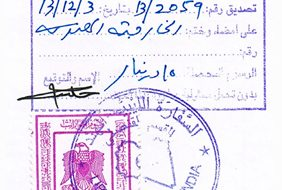 Libya Attestation for Certificate in Ghatkopar, Attestation for Ghatkopar issued certificate for Libya, Libya embassy attestation service in Ghatkopar, Libya Attestation service for Ghatkopar issued Certificate, Certificate Attestation for Libya in Ghatkopar, Libya Attestation agent in Ghatkopar, Libya Attestation Consultancy in Ghatkopar, Libya Attestation Consultant in Ghatkopar, Certificate Attestation from MEA in Ghatkopar for Libya, Libya Attestation service in Ghatkopar, Ghatkopar base certificate Attestation for Libya, Ghatkopar certificate Attestation for Libya, Ghatkopar certificate Attestation for Libya education, Ghatkopar issued certificate Attestation for Libya, Libya Attestation service for Ccertificate in Ghatkopar, Libya Attestation service for Ghatkopar issued Certificate, Certificate Attestation agent in Ghatkopar for Libya, Libya Attestation Consultancy in Ghatkopar, Libya Attestation Consultant in Ghatkopar, Certificate Attestation from ministry of external affairs for Libya in Ghatkopar, certificate attestation service for Libya in Ghatkopar, certificate Legalization service for Libya in Ghatkopar, certificate Legalization for Libya in Ghatkopar, Libya Legalization for Certificate in Ghatkopar, Libya Legalization for Ghatkopar issued certificate, Legalization of certificate for Libya dependent visa in Ghatkopar, Libya Legalization service for Certificate in Ghatkopar, Legalization service for Libya in Ghatkopar, Libya Legalization service for Ghatkopar issued Certificate, Libya legalization service for visa in Ghatkopar, Libya Legalization service in Ghatkopar, Libya Embassy Legalization agency in Ghatkopar, certificate Legalization agent in Ghatkopar for Libya, certificate Legalization Consultancy in Ghatkopar for Libya, Libya Embassy Legalization Consultant in Ghatkopar, certificate Legalization for Libya Family visa in Ghatkopar, Certificate Legalization from ministry of external affairs in Ghatkopar for Libya, certificate Legalization office