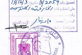 Libya Attestation for Certificate in Ratnagiri, Attestation for Ratnagiri issued certificate for Libya, Libya embassy attestation service in Ratnagiri, Libya Attestation service for Ratnagiri issued Certificate, Certificate Attestation for Libya in Ratnagiri, Libya Attestation agent in Ratnagiri, Libya Attestation Consultancy in Ratnagiri, Libya Attestation Consultant in Ratnagiri, Certificate Attestation from MEA in Ratnagiri for Libya, Libya Attestation service in Ratnagiri, Ratnagiri base certificate Attestation for Libya, Ratnagiri certificate Attestation for Libya, Ratnagiri certificate Attestation for Libya education, Ratnagiri issued certificate Attestation for Libya, Libya Attestation service for Ccertificate in Ratnagiri, Libya Attestation service for Ratnagiri issued Certificate, Certificate Attestation agent in Ratnagiri for Libya, Libya Attestation Consultancy in Ratnagiri, Libya Attestation Consultant in Ratnagiri, Certificate Attestation from ministry of external affairs for Libya in Ratnagiri, certificate attestation service for Libya in Ratnagiri, certificate Legalization service for Libya in Ratnagiri, certificate Legalization for Libya in Ratnagiri, Libya Legalization for Certificate in Ratnagiri, Libya Legalization for Ratnagiri issued certificate, Legalization of certificate for Libya dependent visa in Ratnagiri, Libya Legalization service for Certificate in Ratnagiri, Legalization service for Libya in Ratnagiri, Libya Legalization service for Ratnagiri issued Certificate, Libya legalization service for visa in Ratnagiri, Libya Legalization service in Ratnagiri, Libya Embassy Legalization agency in Ratnagiri, certificate Legalization agent in Ratnagiri for Libya, certificate Legalization Consultancy in Ratnagiri for Libya, Libya Embassy Legalization Consultant in Ratnagiri, certificate Legalization for Libya Family visa in Ratnagiri, Certificate Legalization from ministry of external affairs in Ratnagiri for Libya, certificate Legalization office