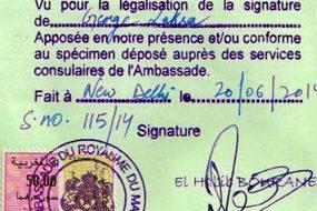 Morocco Attestation for Certificate in Khopoli, Attestation for Khopoli issued certificate for Morocco, Morocco embassy attestation service in Khopoli, Morocco Attestation service for Khopoli issued Certificate, Certificate Attestation for Morocco in Khopoli, Morocco Attestation agent in Khopoli, Morocco Attestation Consultancy in Khopoli, Morocco Attestation Consultant in Khopoli, Certificate Attestation from MEA in Khopoli for Morocco, Morocco Attestation service in Khopoli, Khopoli base certificate Attestation for Morocco, Khopoli certificate Attestation for Morocco, Khopoli certificate Attestation for Morocco education, Khopoli issued certificate Attestation for Morocco, Morocco Attestation service for Ccertificate in Khopoli, Morocco Attestation service for Khopoli issued Certificate, Certificate Attestation agent in Khopoli for Morocco, Morocco Attestation Consultancy in Khopoli, Morocco Attestation Consultant in Khopoli, Certificate Attestation from ministry of external affairs for Morocco in Khopoli, certificate attestation service for Morocco in Khopoli, certificate Legalization service for Morocco in Khopoli, certificate Legalization for Morocco in Khopoli, Morocco Legalization for Certificate in Khopoli, Morocco Legalization for Khopoli issued certificate, Legalization of certificate for Morocco dependent visa in Khopoli, Morocco Legalization service for Certificate in Khopoli, Legalization service for Morocco in Khopoli, Morocco Legalization service for Khopoli issued Certificate, Morocco legalization service for visa in Khopoli, Morocco Legalization service in Khopoli, Morocco Embassy Legalization agency in Khopoli, certificate Legalization agent in Khopoli for Morocco, certificate Legalization Consultancy in Khopoli for Morocco, Morocco Embassy Legalization Consultant in Khopoli, certificate Legalization for Morocco Family visa in Khopoli, Certificate Legalization from ministry of external affairs in Khopoli for Morocco, certificate Legalization office