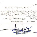 Iran Attestation for Certificate in Vitthalwadi, Attestation for Vitthalwadi issued certificate for Iran, Iran embassy attestation service in Vitthalwadi, Iran Attestation service for Vitthalwadi issued Certificate, Certificate Attestation for Iran in Vitthalwadi, Iran Attestation agent in Vitthalwadi, Iran Attestation Consultancy in Vitthalwadi, Iran Attestation Consultant in Vitthalwadi, Certificate Attestation from MEA in Vitthalwadi for Iran, Iran Attestation service in Vitthalwadi, Vitthalwadi base certificate Attestation for Iran, Vitthalwadi certificate Attestation for Iran, Vitthalwadi certificate Attestation for Iran education, Vitthalwadi issued certificate Attestation for Iran, Iran Attestation service for Ccertificate in Vitthalwadi, Iran Attestation service for Vitthalwadi issued Certificate, Certificate Attestation agent in Vitthalwadi for Iran, Iran Attestation Consultancy in Vitthalwadi, Iran Attestation Consultant in Vitthalwadi, Certificate Attestation from ministry of external affairs for Iran in Vitthalwadi, certificate attestation service for Iran in Vitthalwadi, certificate Legalization service for Iran in Vitthalwadi, certificate Legalization for Iran in Vitthalwadi, Iran Legalization for Certificate in Vitthalwadi, Iran Legalization for Vitthalwadi issued certificate, Legalization of certificate for Iran dependent visa in Vitthalwadi, Iran Legalization service for Certificate in Vitthalwadi, Legalization service for Iran in Vitthalwadi, Iran Legalization service for Vitthalwadi issued Certificate, Iran legalization service for visa in Vitthalwadi, Iran Legalization service in Vitthalwadi, Iran Embassy Legalization agency in Vitthalwadi, certificate Legalization agent in Vitthalwadi for Iran, certificate Legalization Consultancy in Vitthalwadi for Iran, Iran Embassy Legalization Consultant in Vitthalwadi, certificate Legalization for Iran Family visa in Vitthalwadi, Certificate Legalization from ministry of external affairs in Vitthalwadi for 