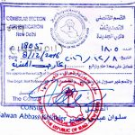 Iraq Attestation for Certificate in Khadavli, Attestation for Khadavli issued certificate for Iraq, Iraq embassy attestation service in Khadavli, Iraq Attestation service for Khadavli issued Certificate, Certificate Attestation for Iraq in Khadavli, Iraq Attestation agent in Khadavli, Iraq Attestation Consultancy in Khadavli, Iraq Attestation Consultant in Khadavli, Certificate Attestation from MEA in Khadavli for Iraq, Iraq Attestation service in Khadavli, Khadavli base certificate Attestation for Iraq, Khadavli certificate Attestation for Iraq, Khadavli certificate Attestation for Iraq education, Khadavli issued certificate Attestation for Iraq, Iraq Attestation service for Ccertificate in Khadavli, Iraq Attestation service for Khadavli issued Certificate, Certificate Attestation agent in Khadavli for Iraq, Iraq Attestation Consultancy in Khadavli, Iraq Attestation Consultant in Khadavli, Certificate Attestation from ministry of external affairs for Iraq in Khadavli, certificate attestation service for Iraq in Khadavli, certificate Legalization service for Iraq in Khadavli, certificate Legalization for Iraq in Khadavli, Iraq Legalization for Certificate in Khadavli, Iraq Legalization for Khadavli issued certificate, Legalization of certificate for Iraq dependent visa in Khadavli, Iraq Legalization service for Certificate in Khadavli, Legalization service for Iraq in Khadavli, Iraq Legalization service for Khadavli issued Certificate, Iraq legalization service for visa in Khadavli, Iraq Legalization service in Khadavli, Iraq Embassy Legalization agency in Khadavli, certificate Legalization agent in Khadavli for Iraq, certificate Legalization Consultancy in Khadavli for Iraq, Iraq Embassy Legalization Consultant in Khadavli, certificate Legalization for Iraq Family visa in Khadavli, Certificate Legalization from ministry of external affairs in Khadavli for Iraq, certificate Legalization office in Khadavli for Iraq, Khadavli base certificate Legalization for Iraq, Kh