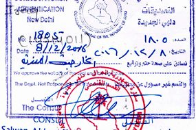 Iraq Attestation for Certificate in Vitthalwadi, Attestation for Vitthalwadi issued certificate for Iraq, Iraq embassy attestation service in Vitthalwadi, Iraq Attestation service for Vitthalwadi issued Certificate, Certificate Attestation for Iraq in Vitthalwadi, Iraq Attestation agent in Vitthalwadi, Iraq Attestation Consultancy in Vitthalwadi, Iraq Attestation Consultant in Vitthalwadi, Certificate Attestation from MEA in Vitthalwadi for Iraq, Iraq Attestation service in Vitthalwadi, Vitthalwadi base certificate Attestation for Iraq, Vitthalwadi certificate Attestation for Iraq, Vitthalwadi certificate Attestation for Iraq education, Vitthalwadi issued certificate Attestation for Iraq, Iraq Attestation service for Ccertificate in Vitthalwadi, Iraq Attestation service for Vitthalwadi issued Certificate, Certificate Attestation agent in Vitthalwadi for Iraq, Iraq Attestation Consultancy in Vitthalwadi, Iraq Attestation Consultant in Vitthalwadi, Certificate Attestation from ministry of external affairs for Iraq in Vitthalwadi, certificate attestation service for Iraq in Vitthalwadi, certificate Legalization service for Iraq in Vitthalwadi, certificate Legalization for Iraq in Vitthalwadi, Iraq Legalization for Certificate in Vitthalwadi, Iraq Legalization for Vitthalwadi issued certificate, Legalization of certificate for Iraq dependent visa in Vitthalwadi, Iraq Legalization service for Certificate in Vitthalwadi, Legalization service for Iraq in Vitthalwadi, Iraq Legalization service for Vitthalwadi issued Certificate, Iraq legalization service for visa in Vitthalwadi, Iraq Legalization service in Vitthalwadi, Iraq Embassy Legalization agency in Vitthalwadi, certificate Legalization agent in Vitthalwadi for Iraq, certificate Legalization Consultancy in Vitthalwadi for Iraq, Iraq Embassy Legalization Consultant in Vitthalwadi, certificate Legalization for Iraq Family visa in Vitthalwadi, Certificate Legalization from ministry of external affairs in Vitthalwadi for 