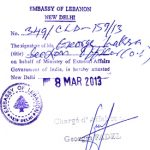 Lebanon Attestation for Certificate in Khopoli, Attestation for Khopoli issued certificate for Lebanon, Lebanon embassy attestation service in Khopoli, Lebanon Attestation service for Khopoli issued Certificate, Certificate Attestation for Lebanon in Khopoli, Lebanon Attestation agent in Khopoli, Lebanon Attestation Consultancy in Khopoli, Lebanon Attestation Consultant in Khopoli, Certificate Attestation from MEA in Khopoli for Lebanon, Lebanon Attestation service in Khopoli, Khopoli base certificate Attestation for Lebanon, Khopoli certificate Attestation for Lebanon, Khopoli certificate Attestation for Lebanon education, Khopoli issued certificate Attestation for Lebanon, Lebanon Attestation service for Ccertificate in Khopoli, Lebanon Attestation service for Khopoli issued Certificate, Certificate Attestation agent in Khopoli for Lebanon, Lebanon Attestation Consultancy in Khopoli, Lebanon Attestation Consultant in Khopoli, Certificate Attestation from ministry of external affairs for Lebanon in Khopoli, certificate attestation service for Lebanon in Khopoli, certificate Legalization service for Lebanon in Khopoli, certificate Legalization for Lebanon in Khopoli, Lebanon Legalization for Certificate in Khopoli, Lebanon Legalization for Khopoli issued certificate, Legalization of certificate for Lebanon dependent visa in Khopoli, Lebanon Legalization service for Certificate in Khopoli, Legalization service for Lebanon in Khopoli, Lebanon Legalization service for Khopoli issued Certificate, Lebanon legalization service for visa in Khopoli, Lebanon Legalization service in Khopoli, Lebanon Embassy Legalization agency in Khopoli, certificate Legalization agent in Khopoli for Lebanon, certificate Legalization Consultancy in Khopoli for Lebanon, Lebanon Embassy Legalization Consultant in Khopoli, certificate Legalization for Lebanon Family visa in Khopoli, Certificate Legalization from ministry of external affairs in Khopoli for Lebanon, certificate Legalization office in Khopoli for Lebanon, Khopoli base certificate Legalization for Lebanon, Khopoli issued certificate Legalization for Lebanon, certificate Legalization for foreign Countries in Khopoli, certificate Legalization for Lebanon in Khopoli,