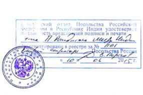 Russia Attestation for Certificate in Ambarnath, Attestation for Ambarnath issued certificate for Russia, Russia embassy attestation service in Ambarnath, Russia Attestation service for Ambarnath issued Certificate, Certificate Attestation for Russia in Ambarnath, Russia Attestation agent in Ambarnath, Russia Attestation Consultancy in Ambarnath, Russia Attestation Consultant in Ambarnath, Certificate Attestation from MEA in Ambarnath for Russia, Russia Attestation service in Ambarnath, Ambarnath base certificate Attestation for Russia, Ambarnath certificate Attestation for Russia, Ambarnath certificate Attestation for Russia education, Ambarnath issued certificate Attestation for Russia, Russia Attestation service for Ccertificate in Ambarnath, Russia Attestation service for Ambarnath issued Certificate, Certificate Attestation agent in Ambarnath for Russia, Russia Attestation Consultancy in Ambarnath, Russia Attestation Consultant in Ambarnath, Certificate Attestation from ministry of external affairs for Russia in Ambarnath, certificate attestation service for Russia in Ambarnath, certificate Legalization service for Russia in Ambarnath, certificate Legalization for Russia in Ambarnath, Russia Legalization for Certificate in Ambarnath, Russia Legalization for Ambarnath issued certificate, Legalization of certificate for Russia dependent visa in Ambarnath, Russia Legalization service for Certificate in Ambarnath, Legalization service for Russia in Ambarnath, Russia Legalization service for Ambarnath issued Certificate, Russia legalization service for visa in Ambarnath, Russia Legalization service in Ambarnath, Russia Embassy Legalization agency in Ambarnath, certificate Legalization agent in Ambarnath for Russia, certificate Legalization Consultancy in Ambarnath for Russia, Russia Embassy Legalization Consultant in Ambarnath, certificate Legalization for Russia Family visa in Ambarnath, Certificate Legalization from ministry of external affairs in Ambarnath for Russia, certificate Legalization office in Ambarnath for Russia, Ambarnath base certificate Legalization for Russia, Ambarnath issued certificate Legalization for Russia, certificate Legalization for foreign Countries in Ambarnath, certificate Legalization for Russia in Ambarnath,