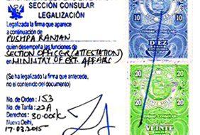 Peru Attestation for Certificate in Kopar Khairane, Attestation for Kopar Khairane issued certificate for Peruassy attestation service in Kopar Khairane, Peru Attestation service for Kopar Khairane issued Certificate, Certificate Attestation for Peru in Kopar Khairane, Peru Attestation agent in Kopar Khairane, Peru Attestation Consultancy in Kopar Khairane, Peru Attestation Consultant in Kopar Khairane, Certificate Attestation from MEA in Kopar Khairane for Peru, Peru Attestation service in Kopar Khairane, Kopar Khairane base certificate Attestation for Peru, Kopar Khairane certificate Attestation for Peru, Kopar Khairane certificate Attestation for Peru education, Kopar Khairane issued certificate Attestation for Peru, Peru Attestation service for Ccertificate in Kopar Khairane, Peru Attestation service for Kopar Khairane issued Certificate, Certificate Attestation agent in Kopar Khairane for Peru, Peru Attestation Consultancy in Kopar Khairane, Peru Attestation Consultant in Kopar Khairane, Certificate Attestation from ministry of external affairs for Peru in Kopar Khairane, certificate attestation service for Peru in Kopar Khairane, certificate Legalization service for Peru in Kopar Khairane, certificate Legalization for Peru in Kopar Khairane, Peru Legalization for Certificate in Kopar Khairane, Peru Legalization for Kopar Khairane issued certificate, Legalization of certificate for Peru dependent visa in Kopar Khairane, Peru Legalization service for Certificate in Kopar Khairane, Legalization service for Peru in Kopar Khairane, Peru Legalization service for Kopar Khairane issued Certificate, Peru legalization service for visa in Kopar Khairane, Peru Legalization service in Kopar Khairane, Peru Embassy Legalization agency in Kopar Khairane, certificate Legalization agent in Kopar Khairane for Peru, certificate Legalization Consultancy in Kopar Khairane for Peru, Peru Embassy Legalization Consultant in Kopar Khairane, certificate Legalization for Peru Family visa